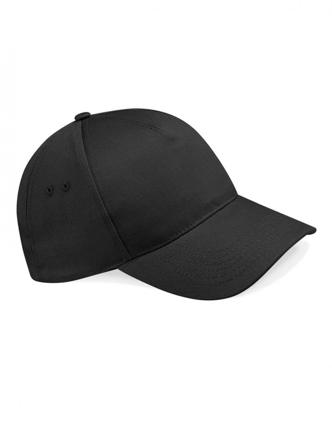 2cfe8998c1667c Personalised Ultimate 5 Panel Cap (B15) | Beechfield Headwear ...